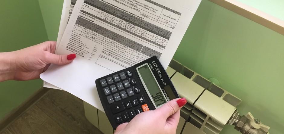 ТСЖ удалось уменьшить взыскиваемый теплоснабжающей организацией долг.