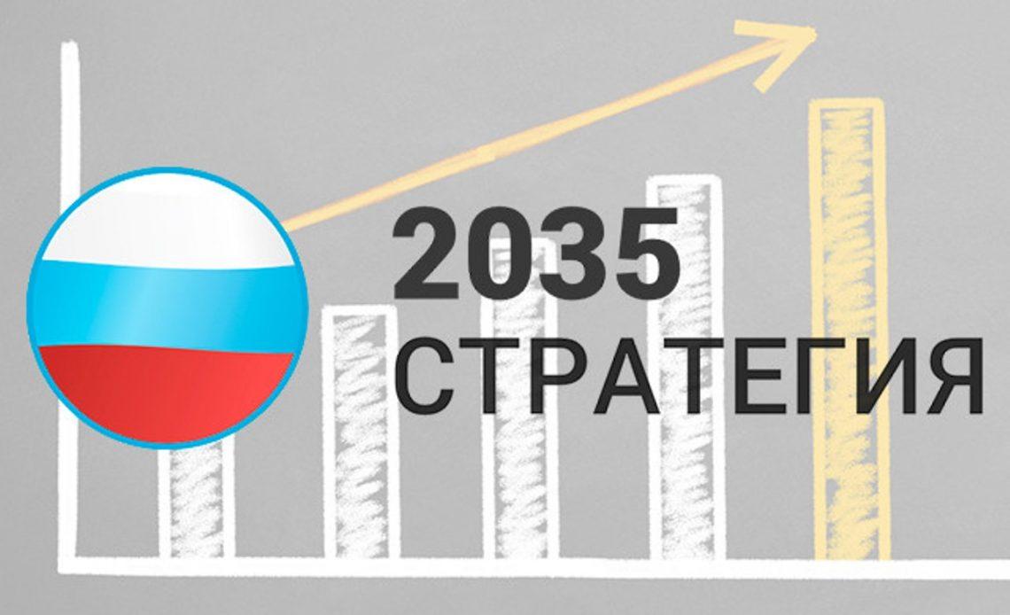Что власти планируют существенно изменить в ЖКХ в ближайшие 15 лет?