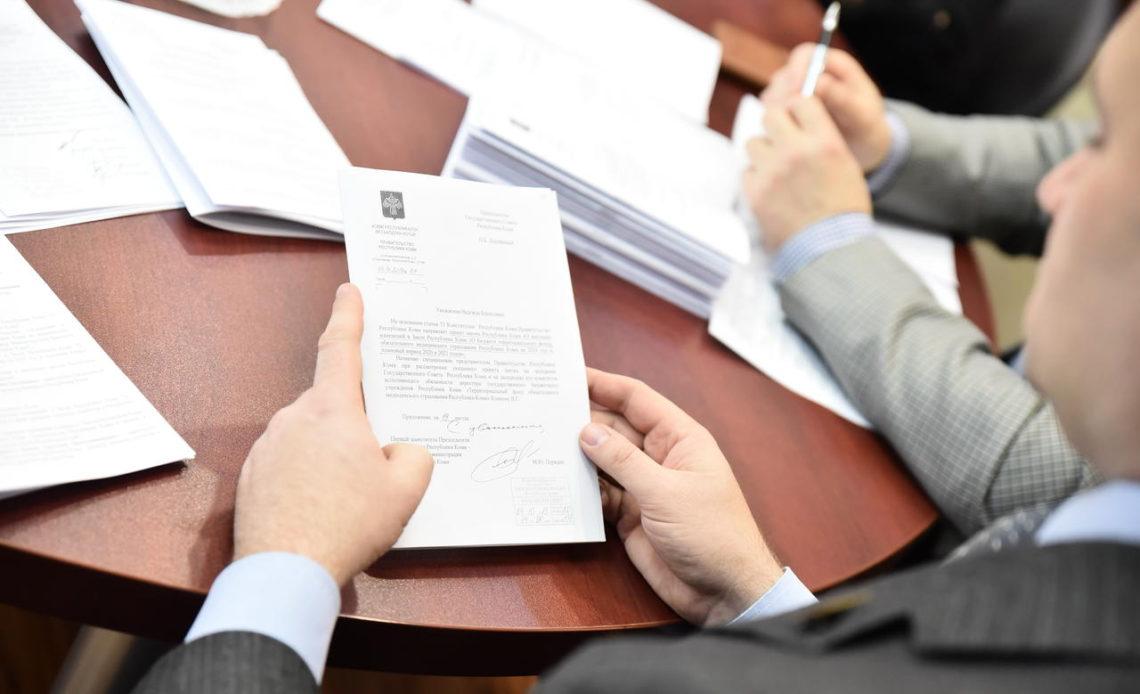 Госдума приняла в третьем чтении законопроект об уведомлении ТСЖ и кооперативами о начале управления многоквартирными домами.