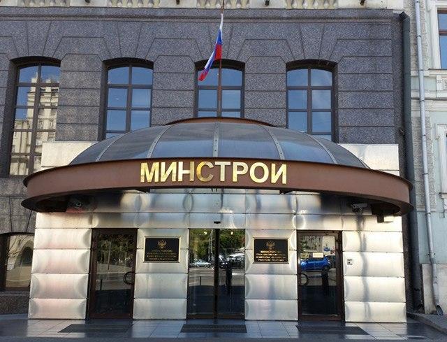 Мин РФ про порядок использования общего имущества