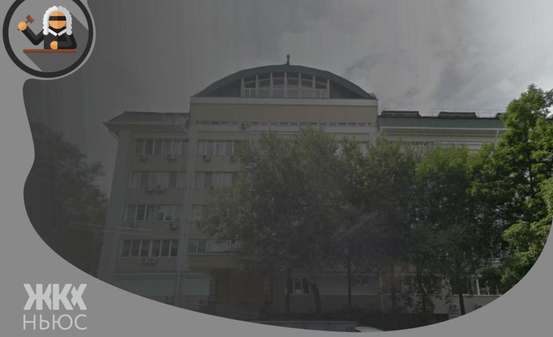 Суд Дальневосточного округа