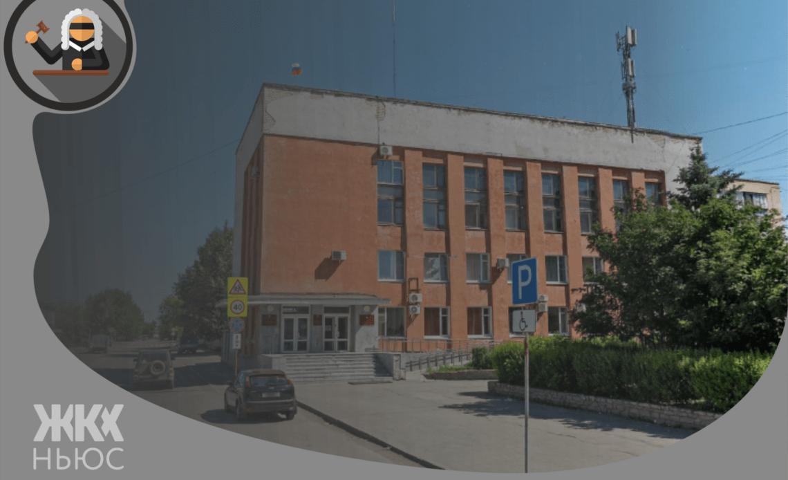 администрация каменский городской округ