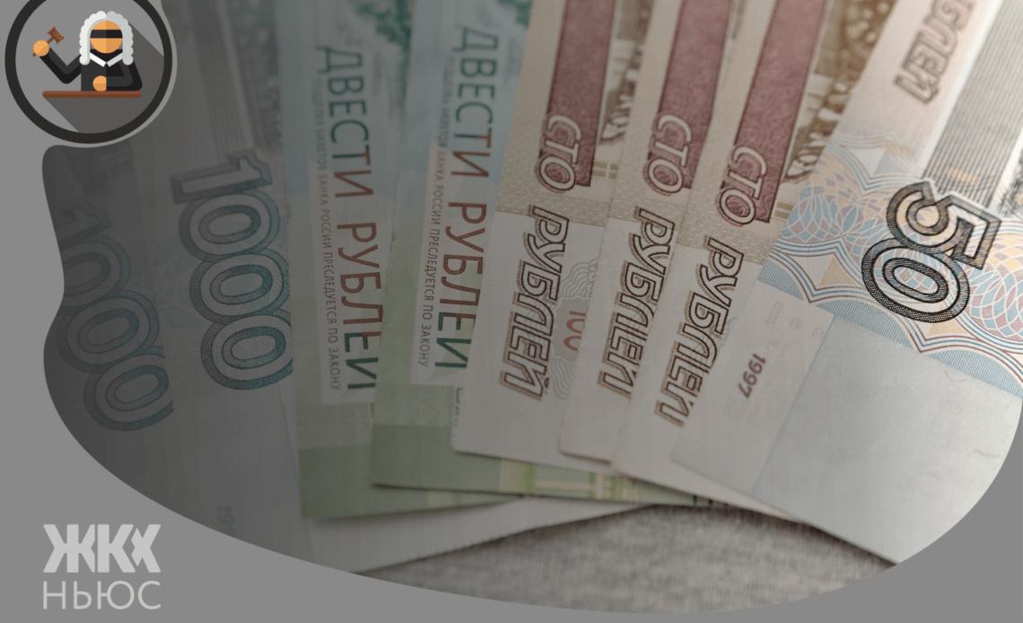 индексация платы за содержание