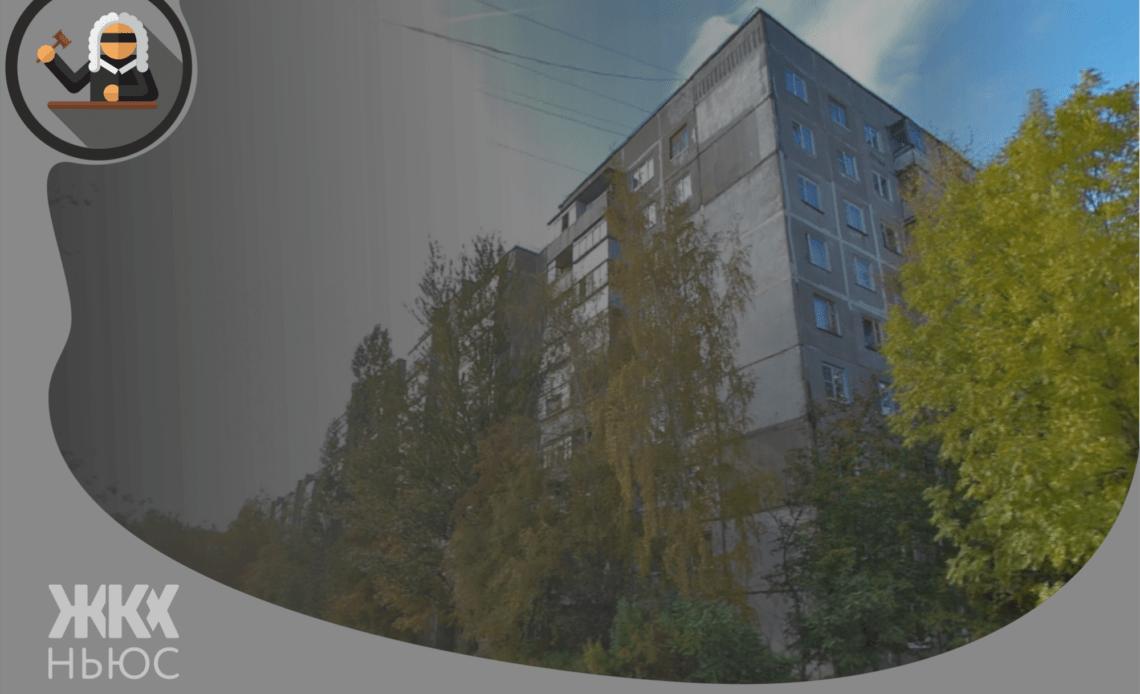 Курск, проезд Сергеева, дом 8