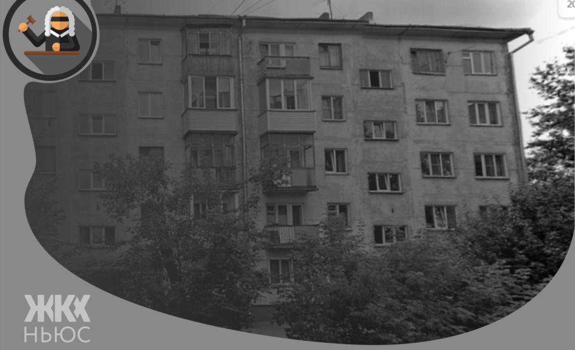 № 44 по улице Станиславского Новосибирска
