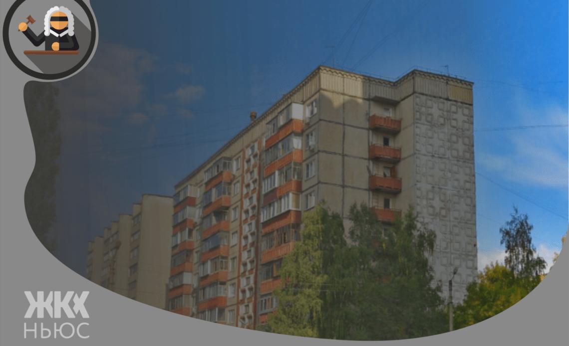 Липецк, ул. Доватора, дом 16