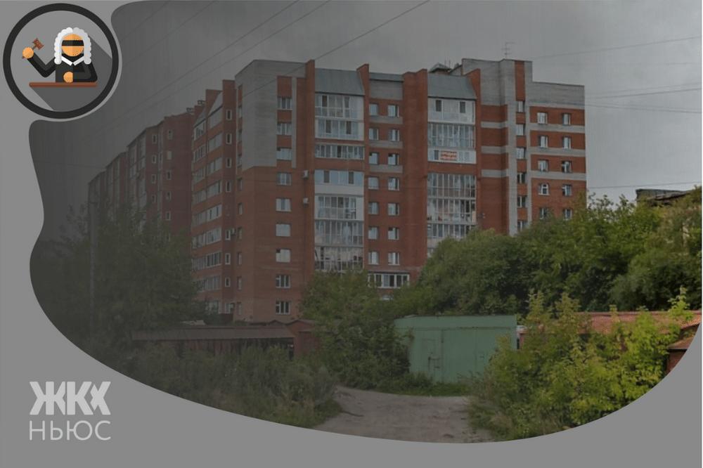 Ботанический, 6/2 Томск
