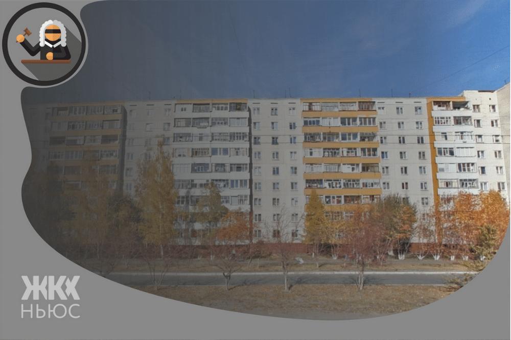 г. Курган, 2 микрорайон, дом № 10